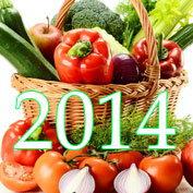 Посевной календарь 201
