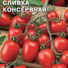 томат Сливка консервная