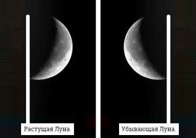 Луна03