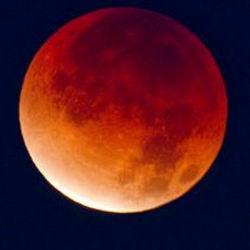 Луна Сентябрь