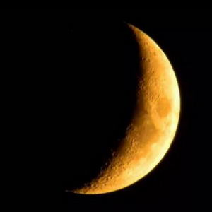 Луна Сентябрь 2018