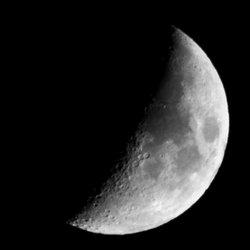 Луна Ноябрь  2018