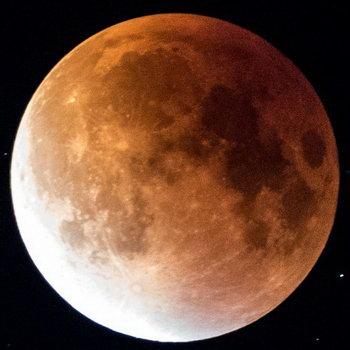 Луна Июль 2019